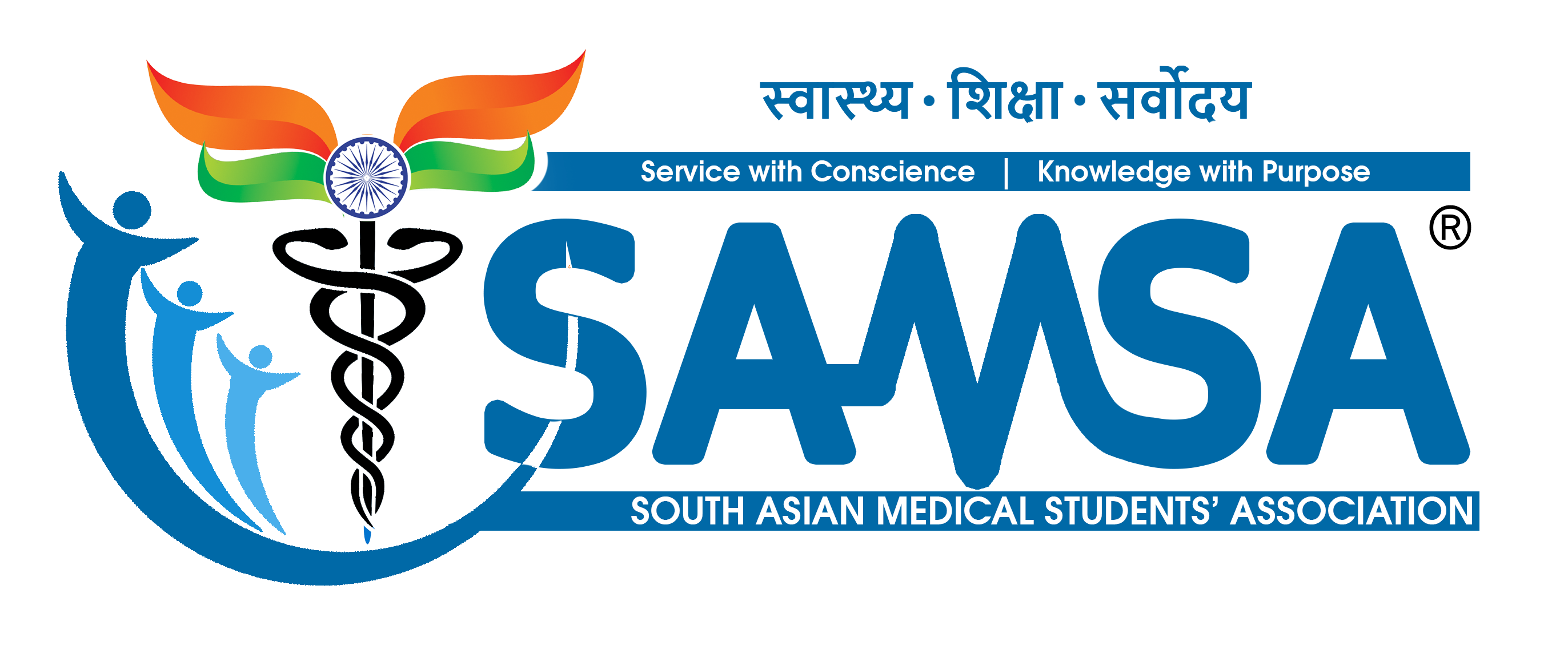 South Asian Medical Student's Association